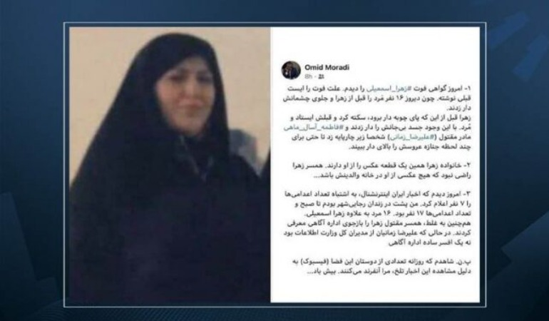 İran'da ölü kadın idam edildi