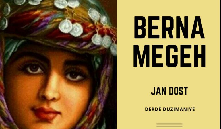 BERNAMEGEH (4)