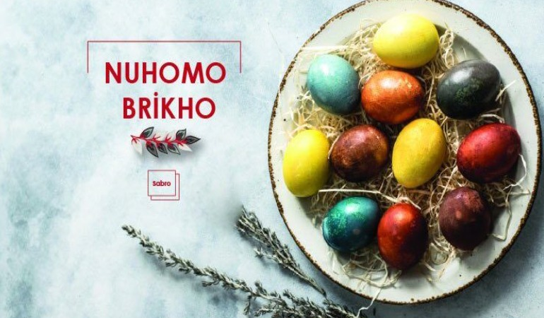 süryani nuhomo brikho