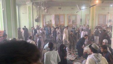 Afganistan'da Şii camiye bombalı saldırı