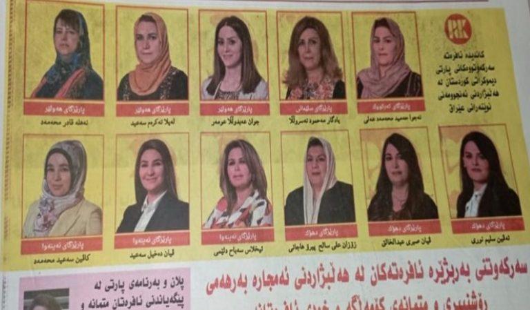 kadın parlamenterler